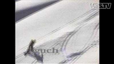 Bryan Iguchi - Trailer