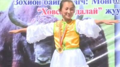 Mongolian Yak Festival