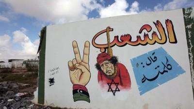 Adios Gaddafi
