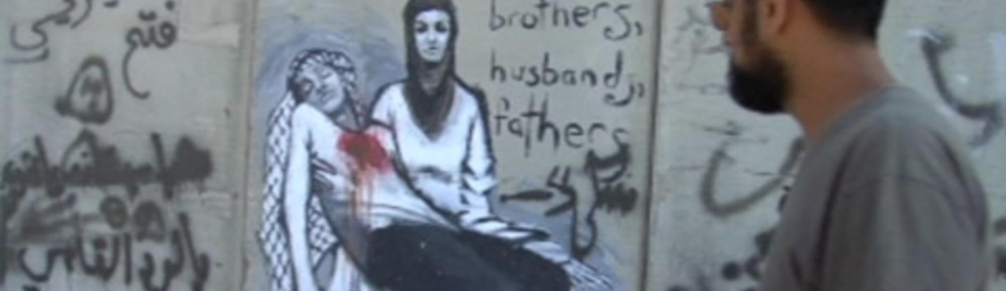 Palestine Vs. Israel - Against the Wall