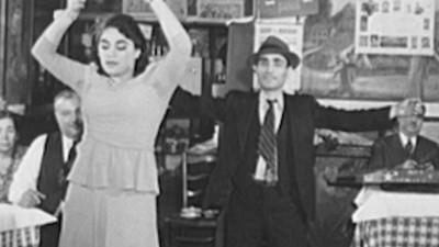 Making Music in Prewar New York