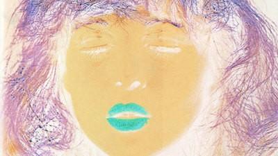 Een mixtape van Amanda Brown en gratis kaartjes voor een feest van Subbacultcha