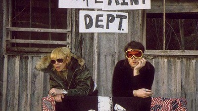 KOMP- LAINT DEPT.  Royal Trux Ruined My Life