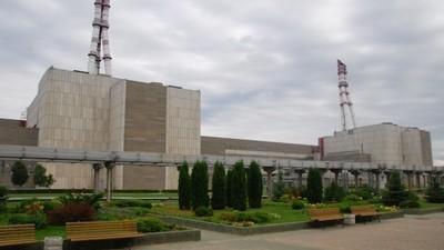 O zi de distracţie la noul Cernobîl