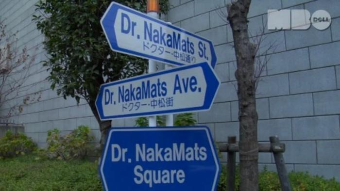 Dr. Nakamats: Patently Strange