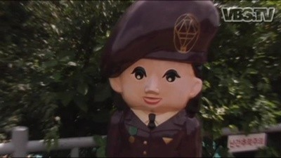 Guia VICE para a Coreia do Norte