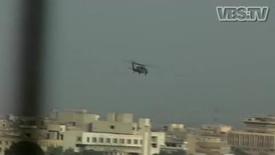 Heavy Metal in Baghdad:Trailer