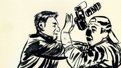 How to Punch Out a Paparazzo