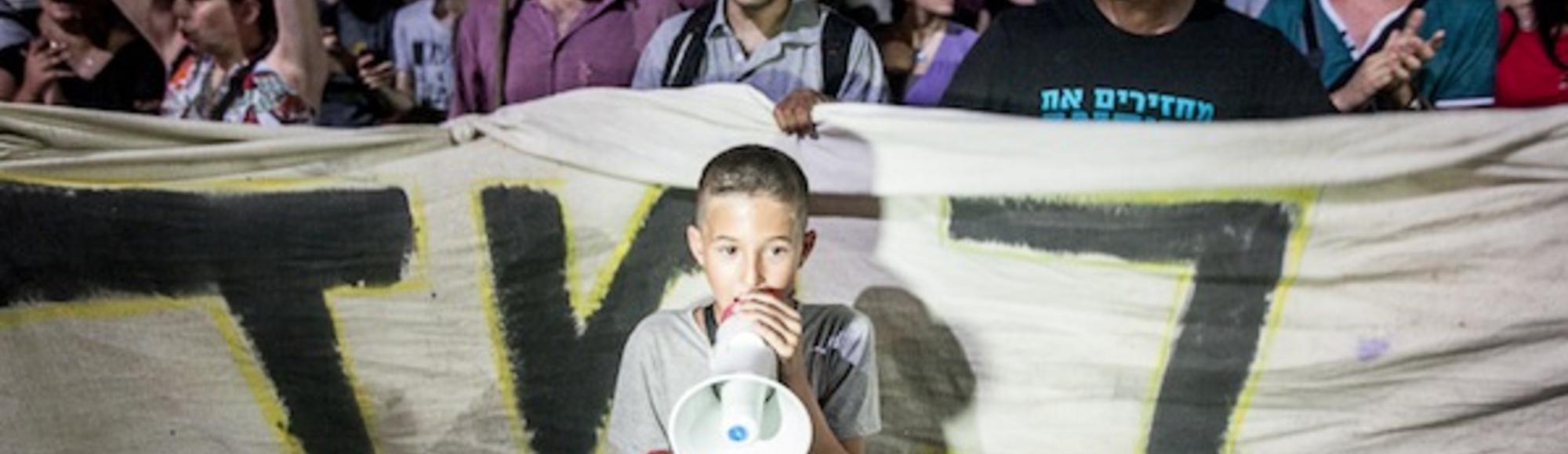 Israel's Radical Left