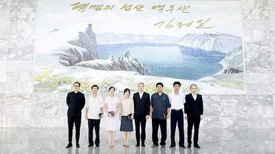 Jeans aus Nordkorea