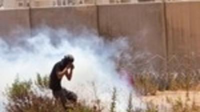 Esquerda Radical de Israel