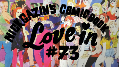 Nick Gazin's Comic Book Love-In #73