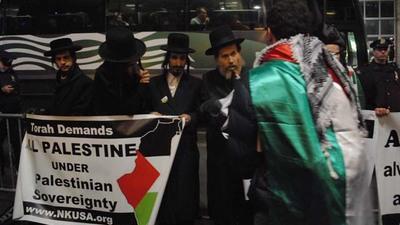 What Are the Protesters in New York Saying About Gaza?