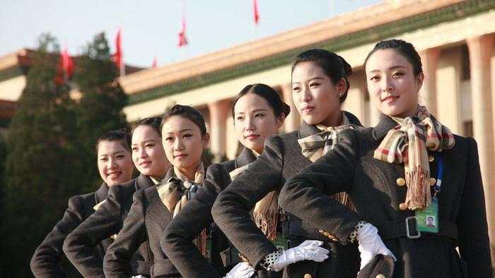 The Communist Party of China View Women As Decoration