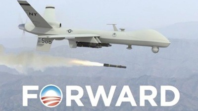 Obama = Yazid