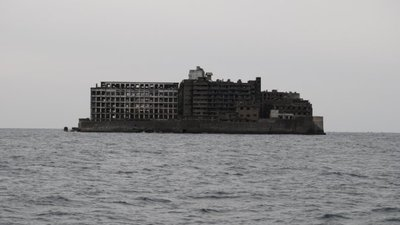 Insula Cuirasat