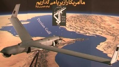 Tehran's Eagle Eye