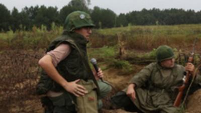 A Guerra do Vietname está de volta