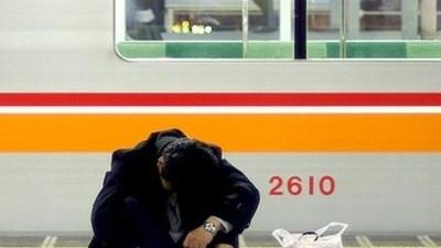 Los japoneses se mueren por trabajar