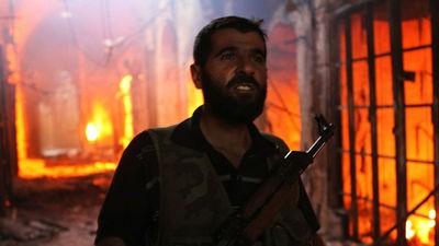 Siria - El viejo zoco en llamas