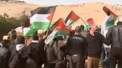 Bab al-Shams: The Short Life of a Palestinian Settlement