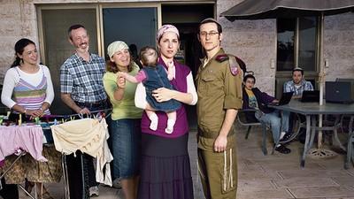 Den amerikanischen Traum leben—im Westjordanland