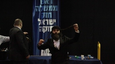 The Israeli Election: Settlers Are Here to Stay
