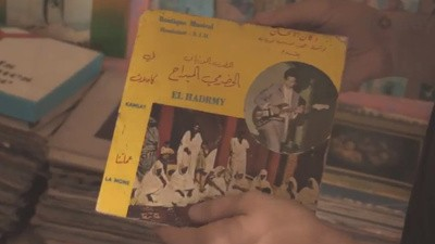 Der einzige Plattenladen von Mauretanien