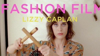 Matthew Frost Directed 'Fashion Film' Featuring My Girlfriend - Lizzy Caplan