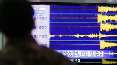 North Korea's Nuclear Warhead Is Reportedly Lighter and More Powerful