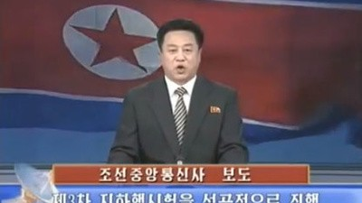 They Weren't Joking, North Korea Tested Another Nuclear Bomb