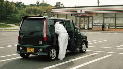 Uma viagem às cidades radioactivas do Japão