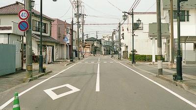 Postales de los pueblos radioactivos de Japón