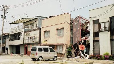 De verlaten radioactieve dorpjes van Japan