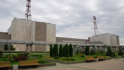 Una piacevole giornata nell'altra Cernobyl