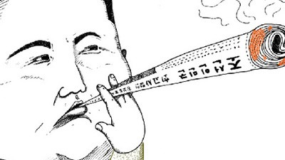 Corea del Norte fuma hierba todos los días, lo cual explica muchas cosas