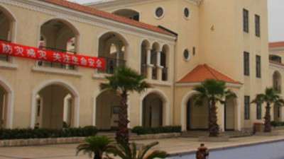 Construyendo una ciudad española en China