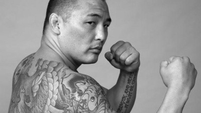 The Many Tattoos of Enson Inoue