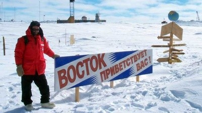 Antarctic Space Race 2012: The Results