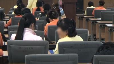 Escape from North Korea - Hanawon Resettlement Centre