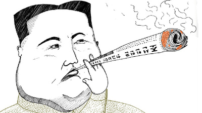 North Korea Smokes Weed Every Day, Explaining a Lot