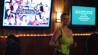 Porn Star Karaoke Is a Thing and It's Awesome
