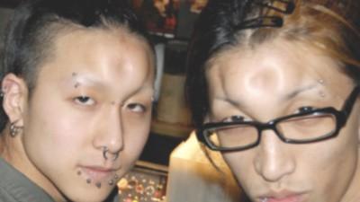 Los Bagelheads japoneses