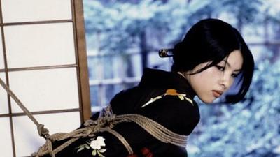 A sensualidade japonesa não tem idade