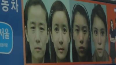 Sommige Zuid-Koreaanse ouders dwingen hun kinderen tot plastische chirurgie