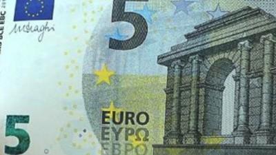 Los nuevos billetes de 5 € nos encantan