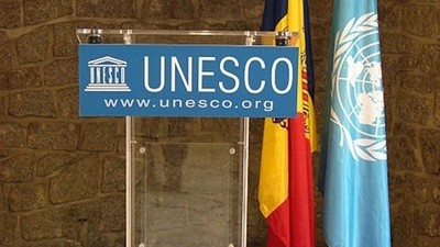 I Asked Unesco About the Future of World Peace and Skinny Jeans