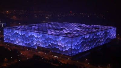 Starea de spirit colectivă a Chinei exprimată pe un ecran luminos monumental