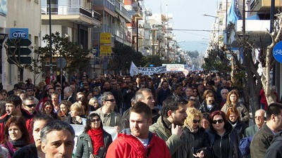 Have the Skouries Protesters Really Defeated the EU, Goldminers, and Terror Police in Greece?