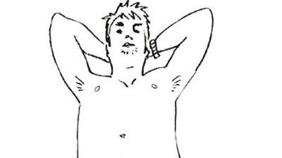 Nu irosiți sperma, nu ejaculați